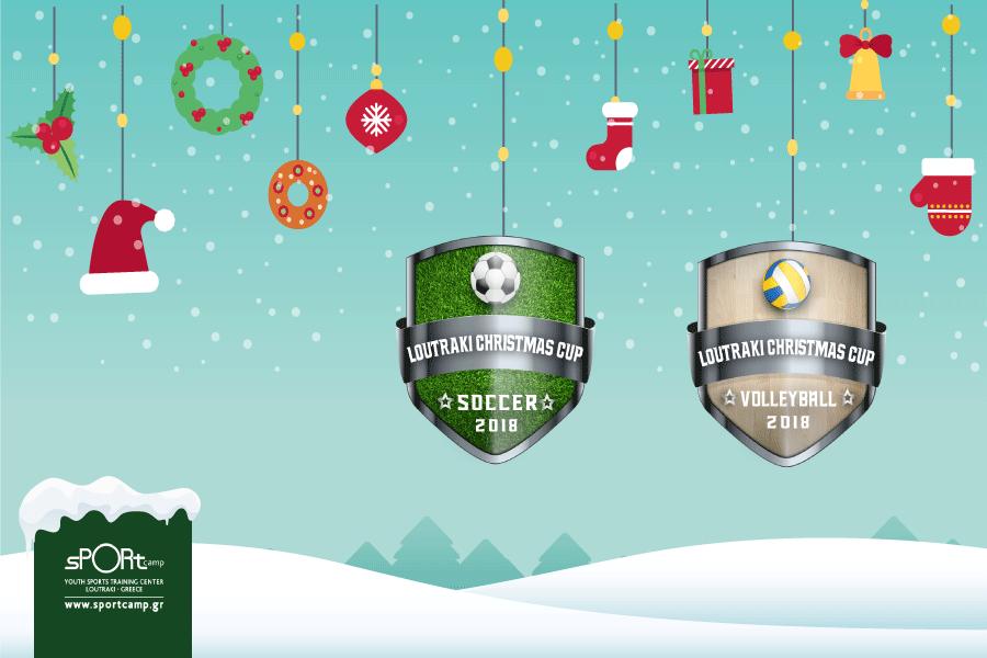 Loutraki Christmas Cups 2018 SPORTCAMP