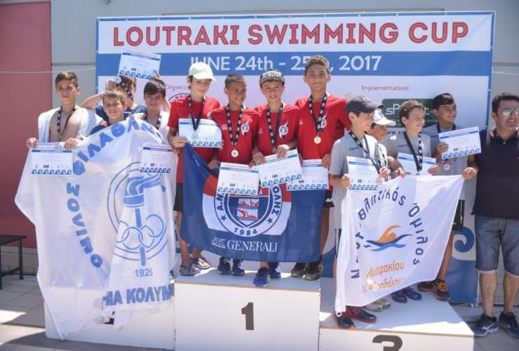 Loutraki Swimming Cup